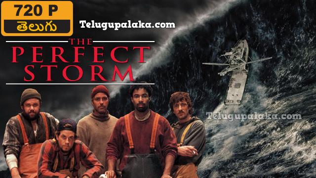 The Perfect Storm (2000) Telugu Dubbed Movie