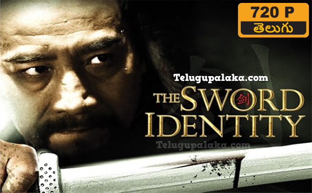 The Sword Identity (2011) Telugu Dubbed Movie