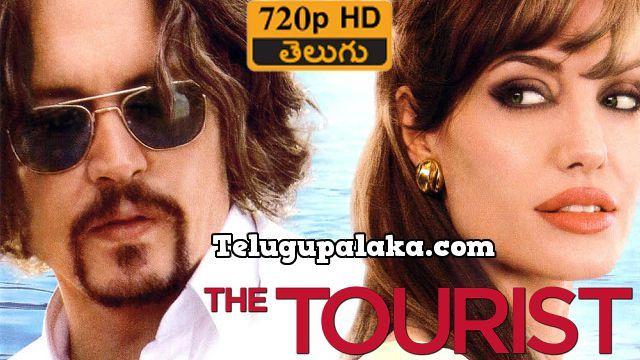 The Tourist (2010) Telugu Dubbed Movie