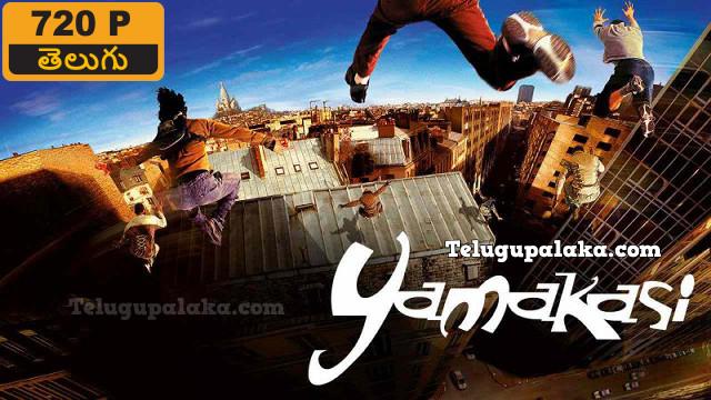 Yamakasi (2001) Telugu Dubbed Movie