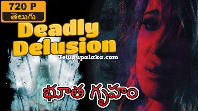 Deadly Delusion (2017) Telugu Dubbed Movie