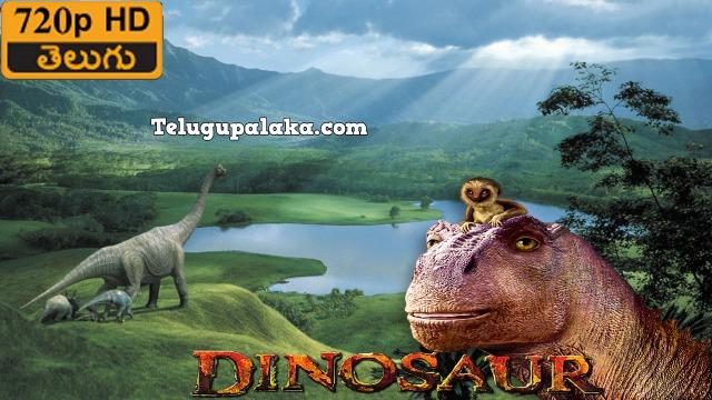 Dinosaur (2000) Telugu Dubbed Movie