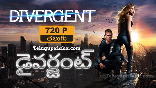 Divergent (2014) Telugu Dubbed Movie