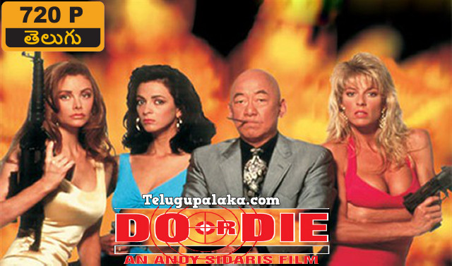 Do or Die (1991) Telugu Dubbed Movie