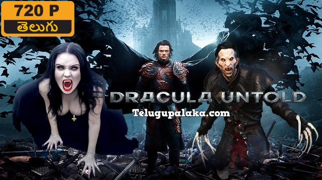 Dracula Untold (2014) Telugu Dubbed Movie
