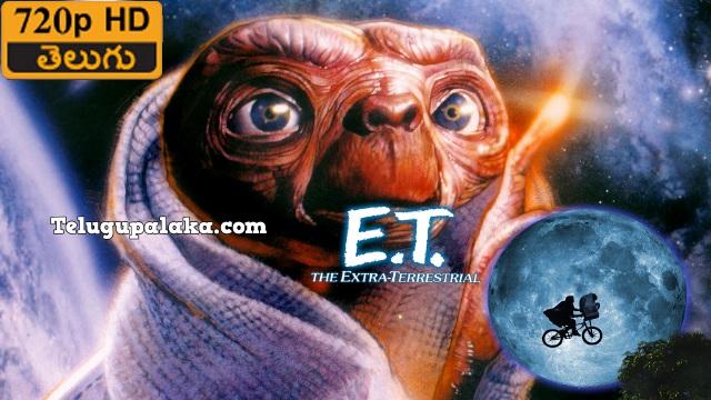 E.T. the Extra-Terrestrial (1982) Telugu Dubbed Movie