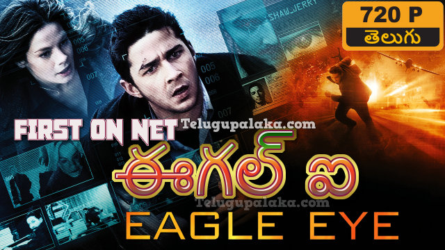 Eagle Eye (2008) Telugu Dubbed Movie