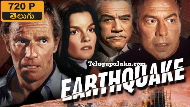Earthquakes (1974) Telugu Dubbed Movie