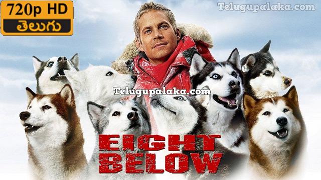 Eight Below (2006) Telugu Dubbed Movie