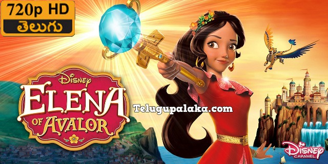 Elena and the Secret of Avalor Telugu Dubbed Movie