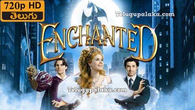 Enchanted (2007) Telugu Dubbed Movie