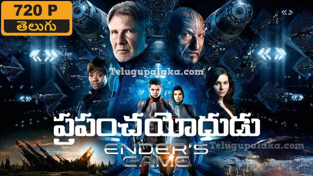 Ender's Game (2013) 720p BDRip Multi Audio Telugu Dubbed Movie