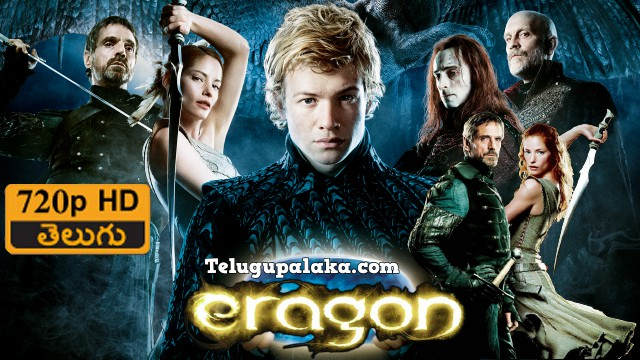 Eragon (2006) Telugu Dubbed Movie