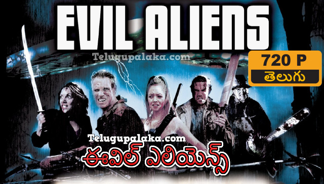 Evil Aliens (2005) Telugu Dubbed Movie