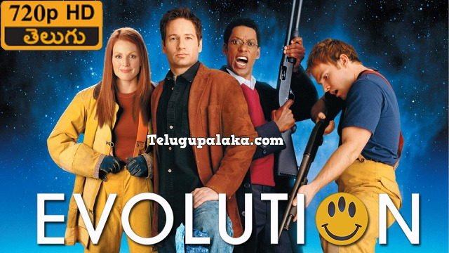 Evolution (2001) Telugu Dubbed Movie
