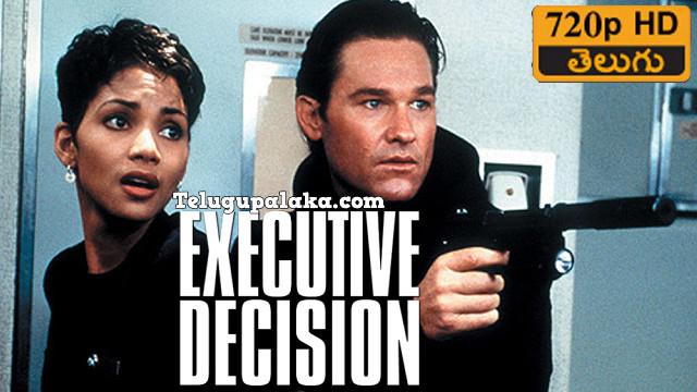 Executive Decision (1996) Telugu Dubbed Movie