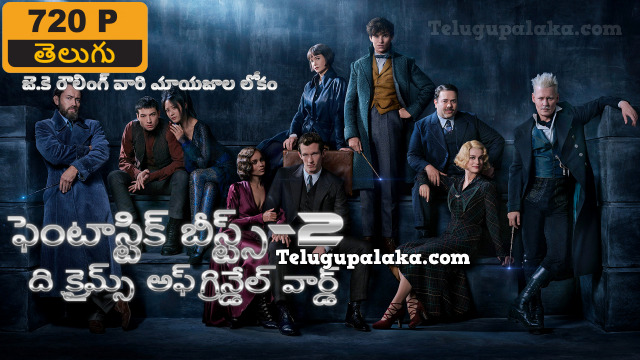 Fantastic Beasts 2 The Crimes of Grindelwald (2018) Telugu Dubbed Movie