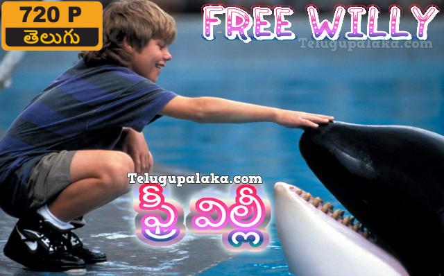 Free Willy (1993) Telugu Dubbed Movie