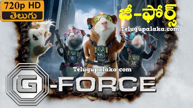 G-Force (2009) Telugu Dubbed Movie