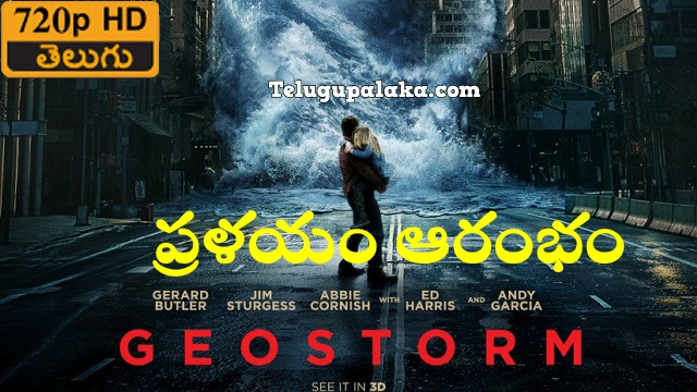 Geostorm (2017) Telugu Dubbed Movie