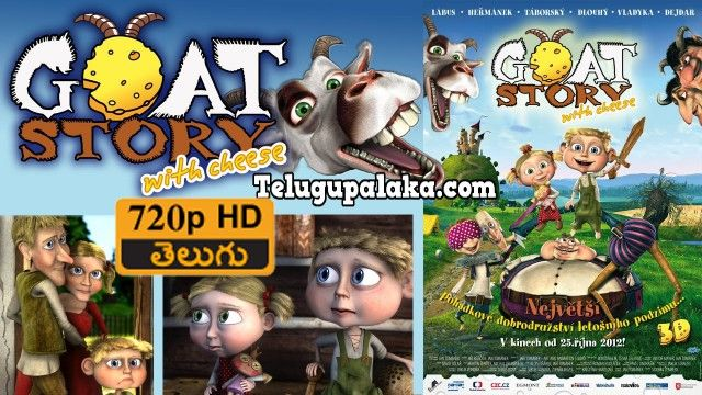 Goat story 2 with Cheese (2012) Telugu Dubbed Movie