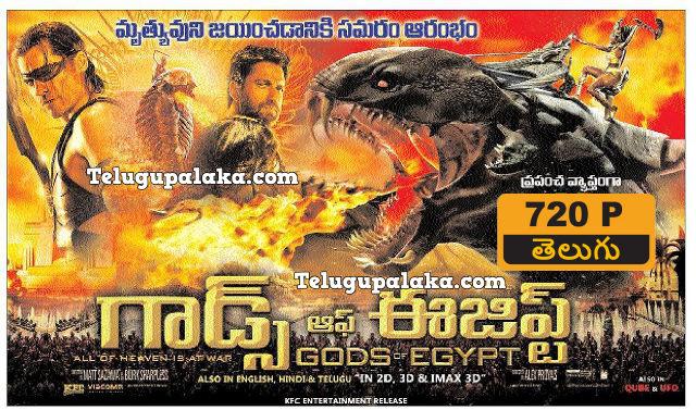 Gods of Egypt (2016) Telugu Dubbed Movie