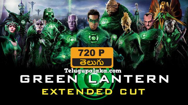 Green Lantern (2011) Telugu Dubbed Movie