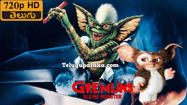 Gremlins (1984) Telugu Dubbed Movie