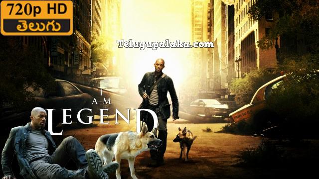 I Am Legend (2007) Telugu Dubbed Movie