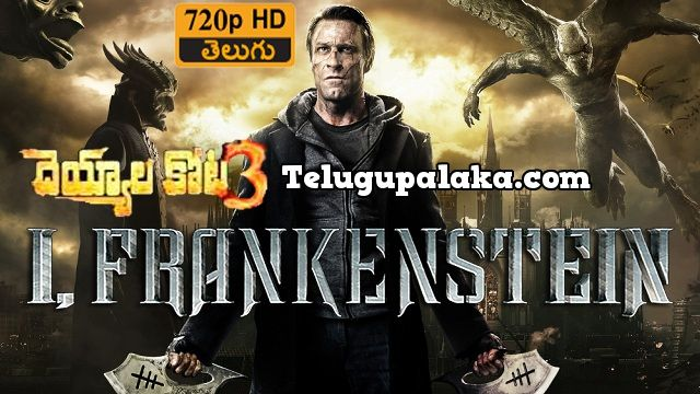 I Frankenstein (2014) Telugu Dubbed Movie