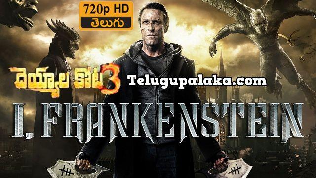 I Frankenstein (2014) Telugu Dubbed Movie