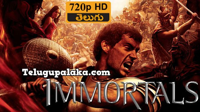 Immortals (2011) Telugu Dubbed Movie