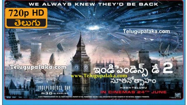 Independence Day Resurgence (2016) Telugu Dubbed Movie