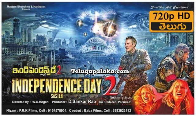 Independence Daysaster (2013) Telugu Dubbed Movie