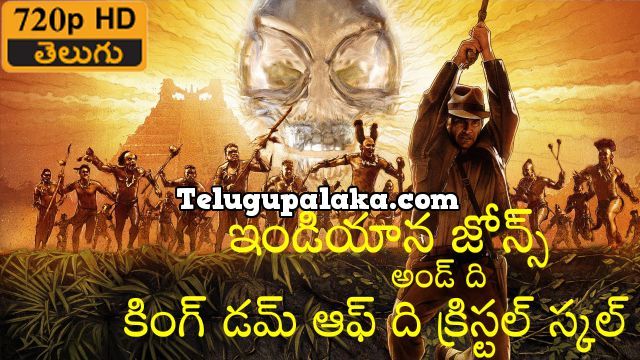 Indiana Jones and the Kingdom of the Crystal Skull (2008) Telugu Dubbed Movie