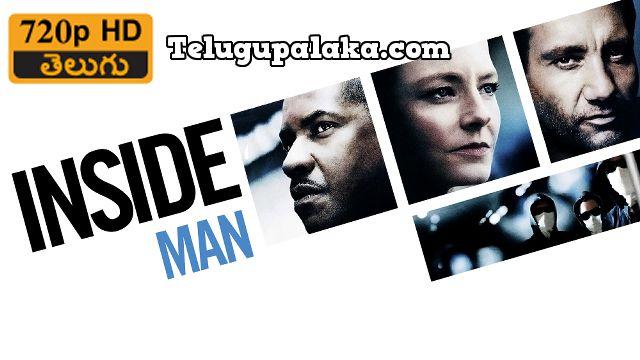 Inside Man (2006) Telugu Dubbed Movie Poster
