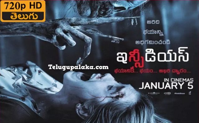 Insidious The Last Key (2018) Telugu Dubbed Official Trailer