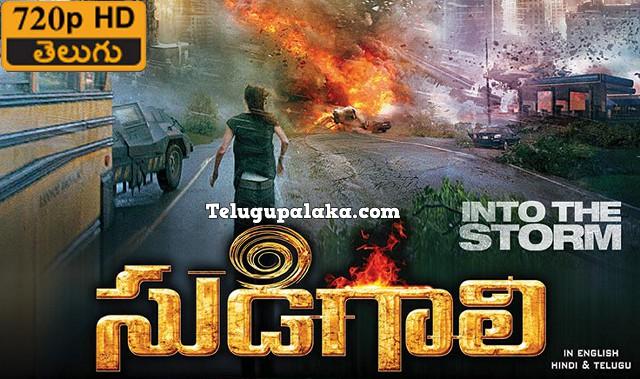 Into the Storm (2014) Telugu Dubbed Movie