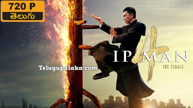 Ip Man 4 The Finale (2019) Telugu Dubbed Movie