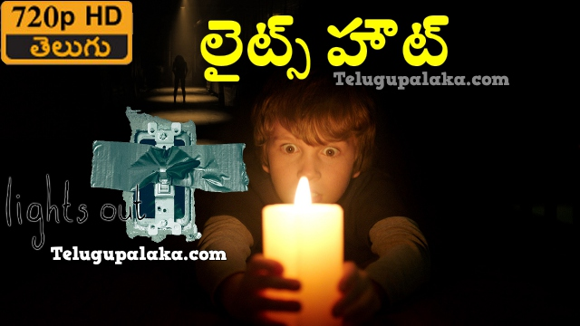 Lights Out (2016) Telugu Dubbed Movie