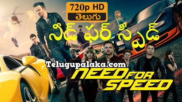 Need for Speed (2014) Telugu Dubbed Movie