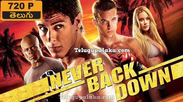 Never Back Down (2008) Telugu Dubbed Movie