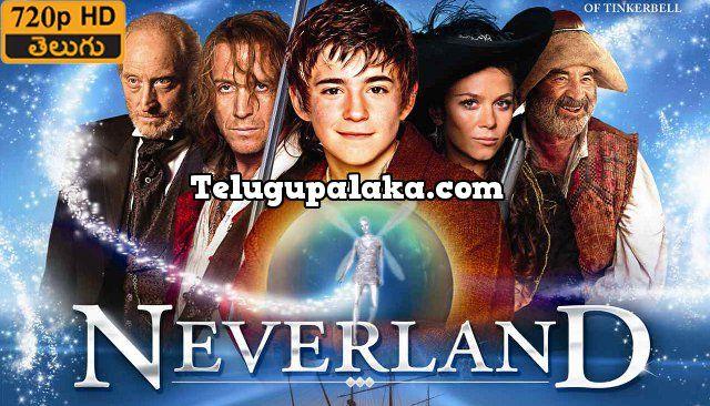 Neverland (2011) Telugu Dubbed Movie