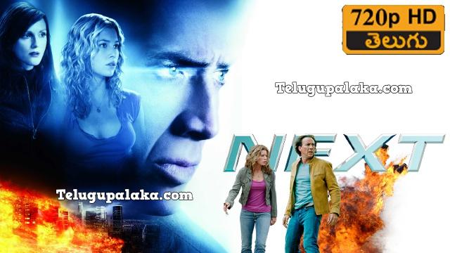 Next (2007) Telugu Dubbed Movie