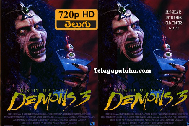 Night of the Demons 3 (1997) Telugu Dubbed Movie