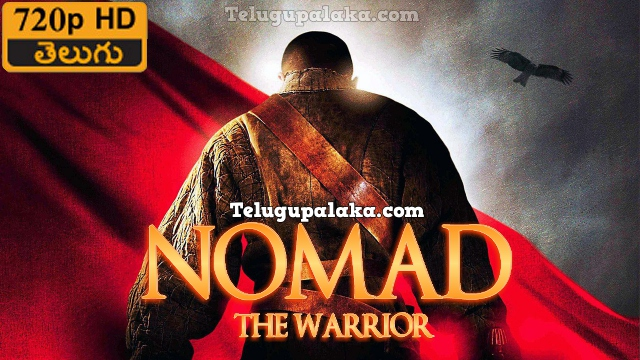Nomad The Warrior (2005) Telugu Dubbed Movie