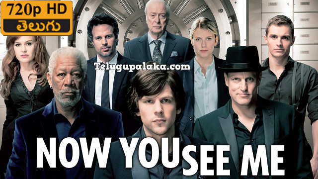 Now You See Me (2013) Telugu Dubbed Movie