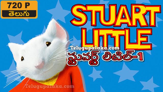 Stuart Little (1999) Telugu Dubbed Movie