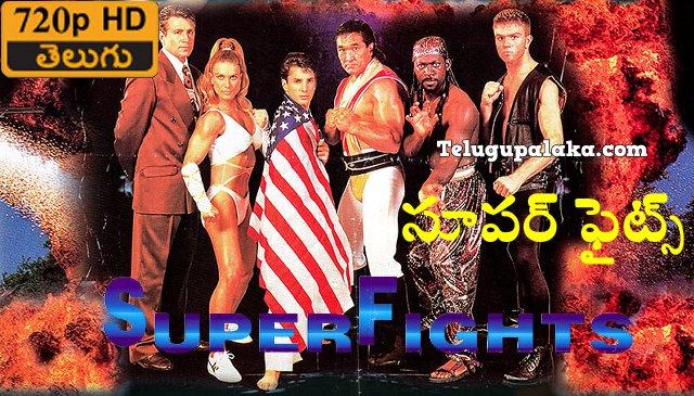 SuperFights (1995) Telugu Dubbed Movie
