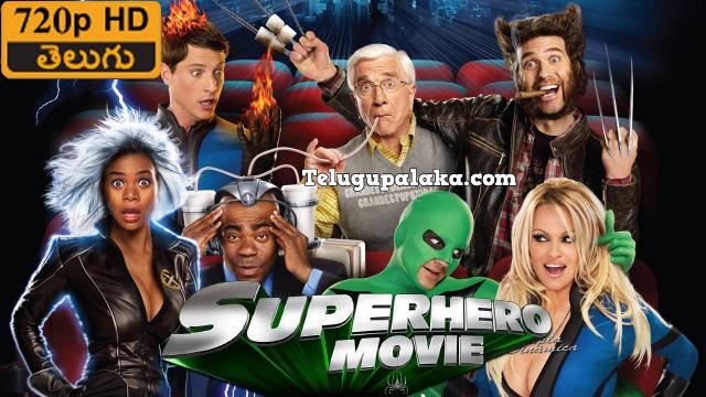 SuperHero Movie (2008) Telugu Dubbed Movie